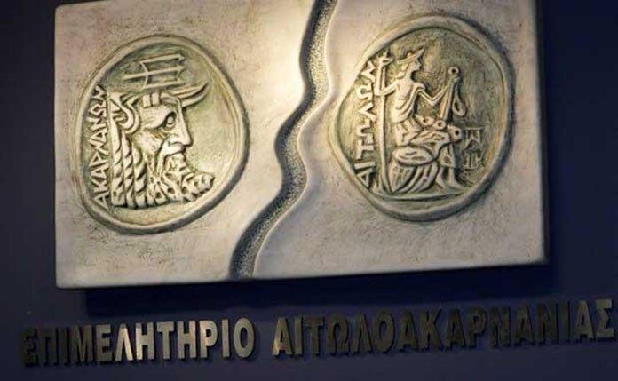 Αίτημα συνεργασίας με ελληνικές εταιρείες στο τομέα των δομικών και κατασκευαστικών υλικών για εξωστρέφεια στη σερβική αγορά