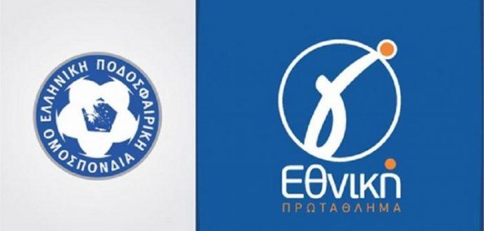 Στις 22 Σεπτεμβρίου σέντρα στη Γ΄ Εθνική – Ταξίδι στην Πρέβεζα για Ναυπακτιακό – Μέσα με Λευκίμμη ο Απόλλωνας Ευπαλίου, εκτός η ΑΕΜ