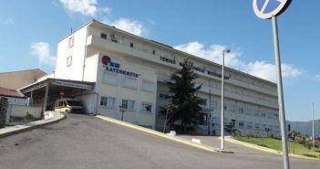 Η ανακοίνωση του Νοσοκομείου Μεσολογγίου για τα τρία ύποπτα κρούσματα κορονοϊού