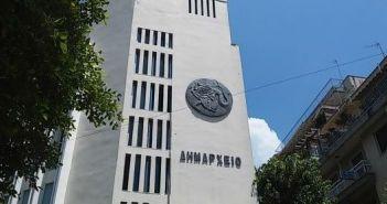 Τοποθετήσεις νέων προϊσταμένων στο Δήμο Αγρινίου