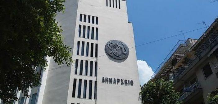 Πρώτη τακτική συνεδρίαση του νέου Δημοτικού Συμβουλίου Αγρινίου τη Δευτέρα