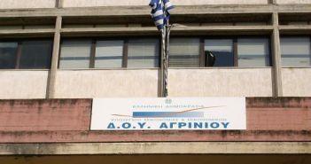 ΑΑΔΕ: Η εφαρμογή «Τα Αιτήματά μου» διαθέσιμη και στις ΔΟΥ Αγρινίου και Μεσολογγίου