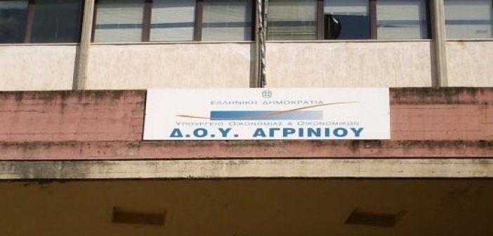 Μέχρι τις 10 το πρωί οι συναλλαγές του κοινού με τη ΔΟΥ Αγρινίου, την Τετάρτη 4 Δεκεμβρίου