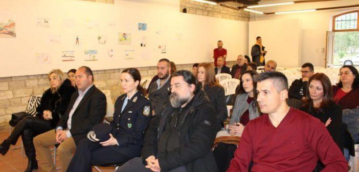 Ενημερωτική εκδήλωση από το Γραφείο Ενημέρωσης και Υποστήριξης Ατόμων με Κινητική Αναπηρία