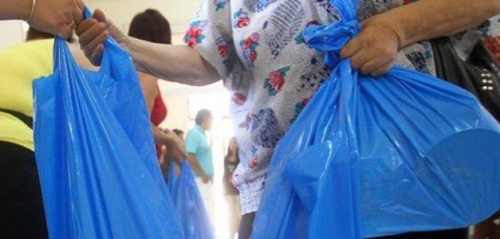 Επιμελητήριο Αιτωλοακαρνανία: «Τέλος η δωρεάν πλαστική σακούλα από τις αρχές του 2018»