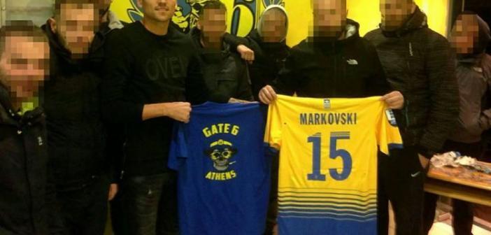Warriors: Marko, ένας από εμάς