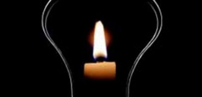 Προγραμματισμένη διακοπή ρεύματος σε Μύτικα,Κανδήλα, Βάρνακα και Παναγούλα