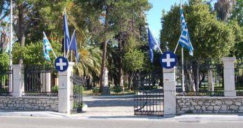 Πάνω από 300 ακίνητα στην Αιτωλοακαρνανία επιστρέφουν στο Ελληνικό Δημόσιο