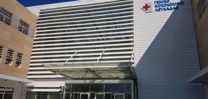 Δώδεκα θέσεις μόνιμων γιατρών για το Νοσοκομείο της Λευκάδας