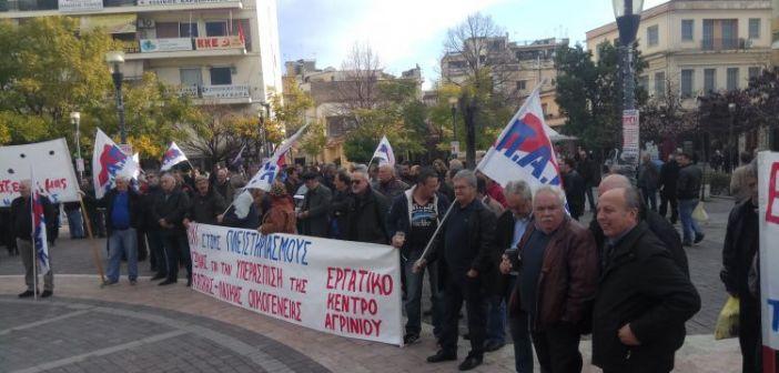 Συλλαλητήριο στο Αγρίνιο, στις 30 Νοεμβρίου, από το Εργατικό Κέντρο