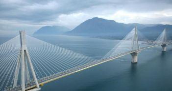 Δείτε γιατί δεν μπορεί να περάσει στο ελληνικό δημόσιο η Γέφυρα Ρίου – Αντιρρίου