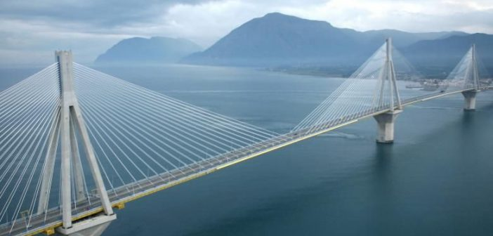 Από 929 ευρώ οι μισθοί στην Γέφυρα Ρίου – Αντιρρίου