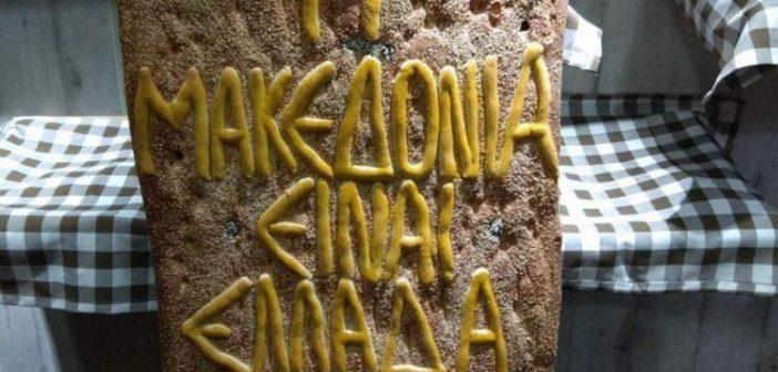 Τεράστια λαγάνα για την Μακεδονία με τον Μέγα Αλέξανδρο στα Γιαννιτσά (ΔΕΙΤΕ ΦΩΤΟ)