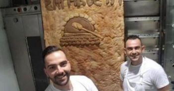 Δυτική Ελλάδα: Λαγάνα – γίγας – 4,5 μέτρα και 110 κιλά… (ΔΕΙΤΕ ΦΩΤΟ)