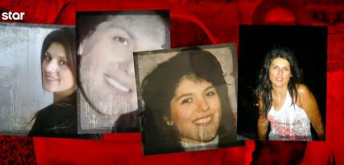Όλες οι τελευταίες εξελίξεις γύρω από την υπόθεση της 44χρονης Ειρήνης Λαγούδη (ΗΧΗΤΙΚΟ)