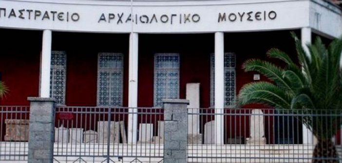 Ξενάγηση στο Παπαστράτειο Αρχαιολογικό Μουσείο Αγρινίου