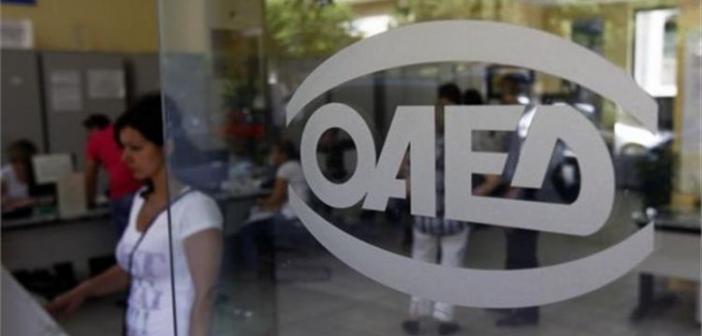 ΟΑΕΔ – Κοινωφελής: Πότε ξεκινά η υποβολή αιτήσεων για 8.933 προσλήψεις ανέργων
