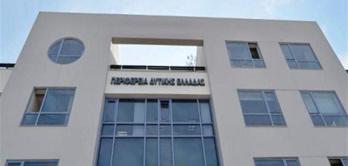 Στην συνεδρίαση της επιτροπής Έρευνας και Τεχνολογίας της Βουλής αντιπροσωπεία του Περιφερειακού Συμβουλίου Έρευνας και Καινοτομίας Δυτικής Ελλάδας