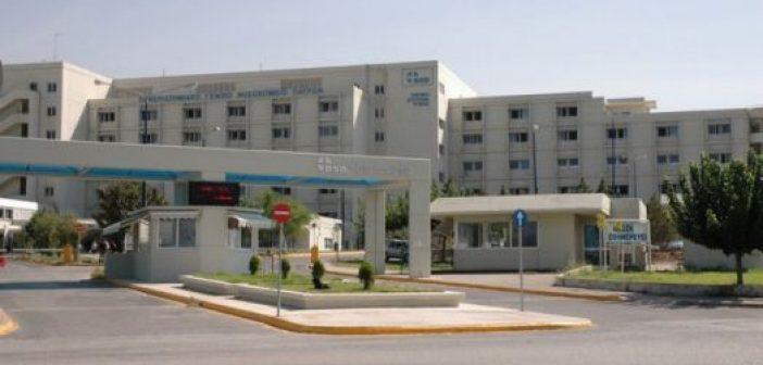 Διώχνουν την Ιατροδικαστική Υπηρεσία από το Νοσοκομείο του Ρίου