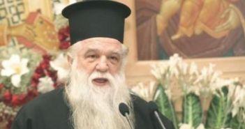 Δεν παραιτείται τελικά ο Αμβρόσιος – Σε αυτόν τον δρόμο τον οδήγησε η Παναγία, είπε ο Μητροπολίτης Αιγιαλείας