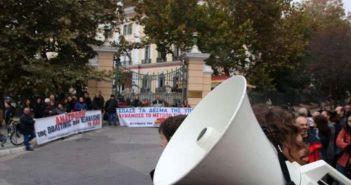 Βόνιτσα: Κινητοποίηση από το Σύλλογο Δασκάλων και Νηπιαγωγών