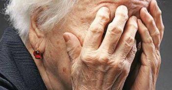 Ευρυτανία: Τρεις Ρομά λήστεψαν ηλικιωμένη στην Χρύσoβα