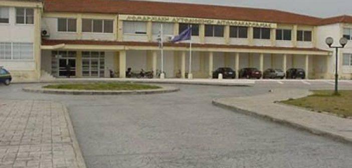 Ο ΣΥΠΕΑ καλεί στο συλλαλητήριο που διοργανώνεται από το Εργατικό Κέντρο Αγρινίου