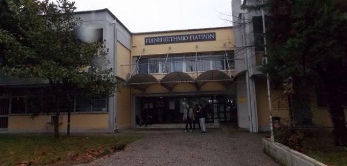 Ξανά στην «Ένωση Αγρινίου» το Πανεπιστήμιο