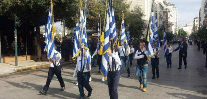 Δήμος Ξηρομέρου: Το πρόγραμμα εορτασμού της 28ης Οκτωβρίου στον Αστακό