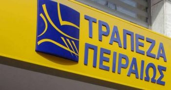 Διεθνής διάκριση για το Private Banking της Τράπεζας Πειραιώς