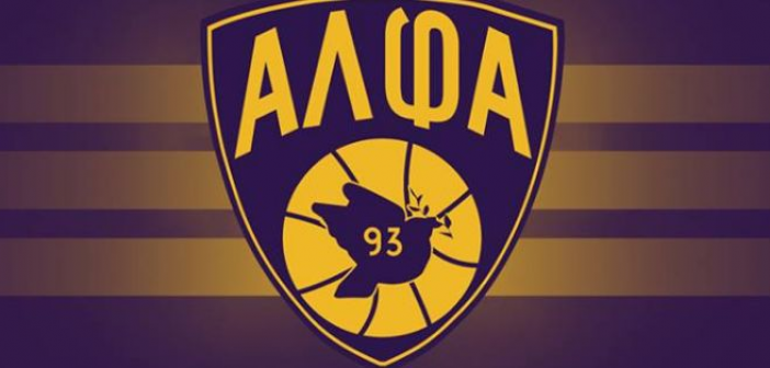 Α' ΕΣΚΑΒΔΕ – Νότιος όμιλος: Παναιτωλικός – ΑΛΦΑ 50-55