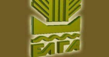ΕΛΓΑ: Ξεκινά η πληρωμή 17,018 εκατ. ευρώ σε αποζημιώσεις – 255.221,69 στην Αιτωλοακαρνανία