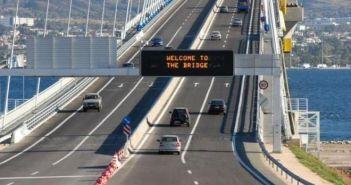 Γέφυρα Ρίου – Αντιρρίου: Ρεκόρ των τελευταίων ετών στις διελεύσεις τις ημέρες του Πάσχα