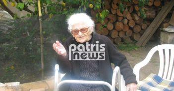 Δυτική Ελλάδα: Η 113χρονη Κατερίνα Καρνάρου είναι «υποψήφια» για γηραιότερη γυναίκα στον κόσμο!