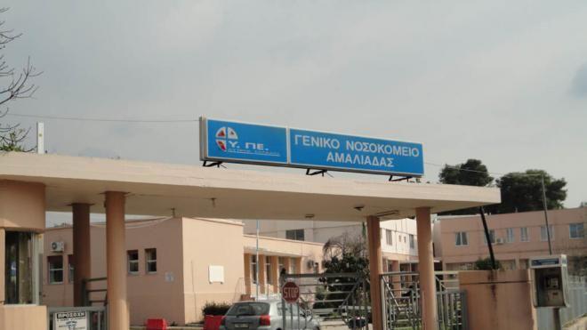 Δυτική Ελλάδα: Νοσοκομείο καλείται να καταβάλει αποζημίωση ύψους 163.300 ευρώ για τον θανατο 17χρονου!