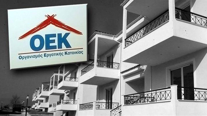 ΟΑΕΔ: Παράταση μέχρι το τέλος Ιουνίου για τη ρύθμιση οφειλών δανειοληπτών του πρώην ΟΕΚ