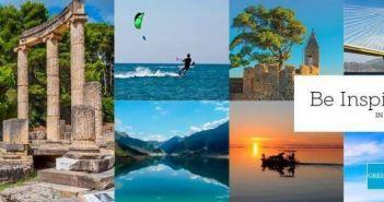 Η Περιφέρεια Δυτικής Ελλάδας συμμετέχει στο «Athens ASTA Destination EXPO 2018»