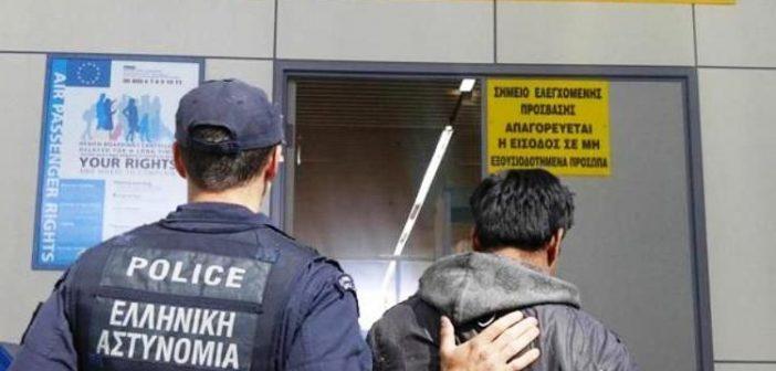 Μπαράζ συλλήψεων στο Αεροδρόμιο του Ακτίου (ΔΕΙΤΕ VIDEO)