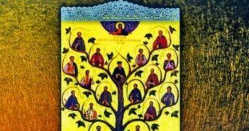 Οι Άγιοι της Αιτωλοακαρνανίας – Άγιες Μορφές – Πρότυπα της Χριστιανικής Πίστης