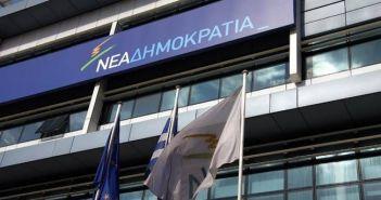 ΝΔ: Παραιτήθηκαν όλοι οι βουλευτές της που είναι υποψήφιοι στις ευρωεκλογές
