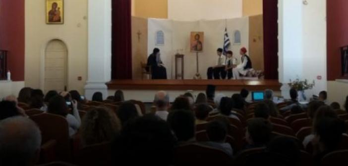 Εκδήλωση λήξης των κατηχητικών σχολείων της Μητρόπολης Ναυπάκτου & Αγ. Βλασίου (ΔΕΙΤΕ VIDEO)