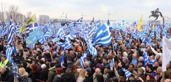 Νέα συλλαλητήρια σε όλη τη χώρα για τη Μακεδονία, στις 6 Ιουνίου – Θα γίνει και στην Πάτρα;