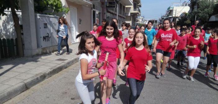Αγρίνιο: Μαθητική σκυταλοδρομία με πολλαπλά μηνύματα! (ΔΕΙΤΕ ΦΩΤΟ)