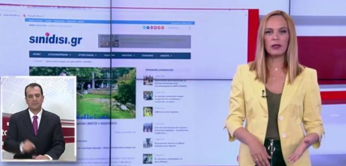 """Αγρίνιο: Στο απογευματινό δελτίο ειδήσεων του Star το ρεπορτάζ της """"Σ"""" με τον άνδρα που έσωσε αγοράκι από φόλα (VIDEO)"""