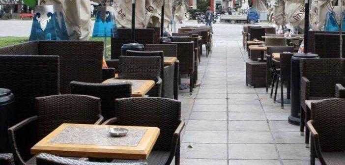 Ναυπακτία: Ξεκίνησαν οι αιτήσεις καταστηματαρχών για ανάπτυξη τραπεζοκαθισμάτων σε κοινόχρηστους χώρους