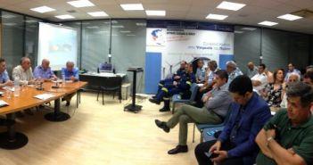 Ευρεία σύσκεψη στην Αποκεντρωμένη Διοίκηση για την αντιπυρική περίοδο (ΦΩΤΟ)
