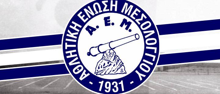 ΑΕΜ: Η συνάντηση έφερε παραιτήσεις και αβεβαιότητα…