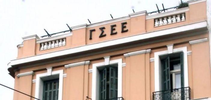 """Αγρίνιο:Το σωματείο ιδιωτικών υπαλλήλων """"Η Ένωση"""" καταγγέλλει το συνέδριο της ΓΣΕΕ"""
