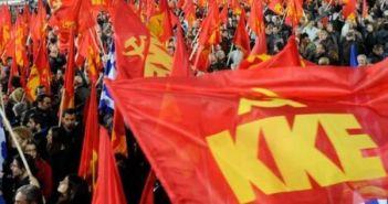 KKE: Eκδηλώσεις από τις Κομματικές Οργανώσεις σε Μεσολόγγι και Αιτωλικό