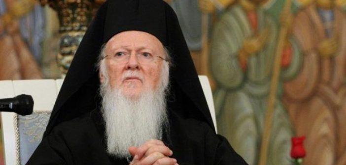 Θύμα διάρρηξης ο Οικουμενικός Πατριάρχης Βαρθολομαίος